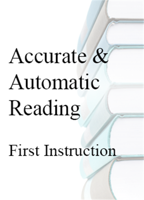 Accurate and Automatic Reading First Instruction for Kindergarten - 2nd Grade In-House