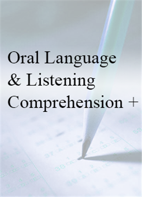 Oral Language & Listening Comprehension  + PLUS - Virtual